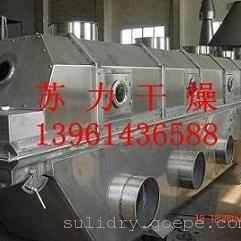 磷酸二氢锌干燥机
