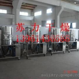 奶茶粉喷雾干燥机,奶茶粉加工设备,常州苏力免费安装调试