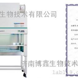 苏州安泰双人生物洁净安全柜(全排型)BSC1600IIB2