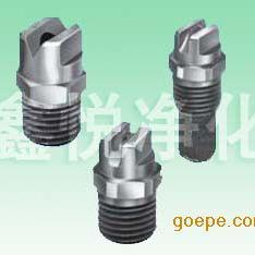 厂家直销CC扇形喷嘴、广东扇形喷头|喷咀生产商