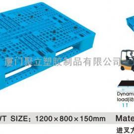 1208网格田字型塑料托盘