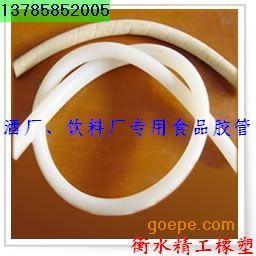 食品级白色橡胶管