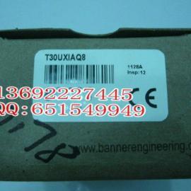 邦纳BANNER 超声波传感器 T30UXIAQ8