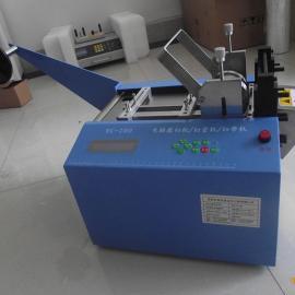 低价出售铁氟龙管切管机 玻璃纤维管切管机 PVC管切管机