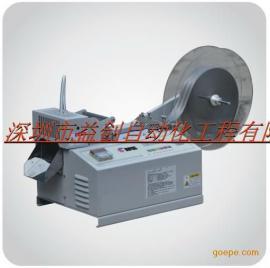 厂家直接供应编织带切带机|洗标裁切机|拉链切带机