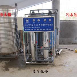 JX-2T型循环净化水设备报价 浴池循环净化水设备