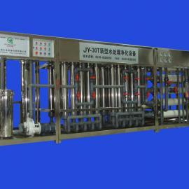 山东JY-30T净化水设备 循环净化水设备 水处理设备