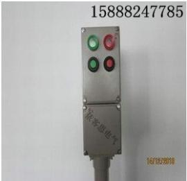 【依客思品牌】FZC-L防水防尘防腐操作柱(铝合金)