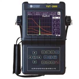 YUT2600超声波探伤仪 数字式超声波探伤仪