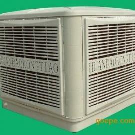 九龙环保水冷空调