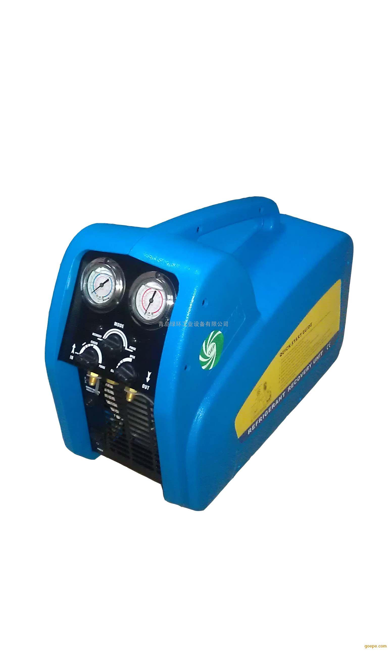 FP型无油便携式冷媒回收机