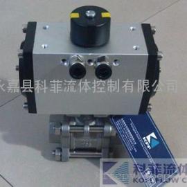 Q611F气动球阀-小流量气动控制阀
