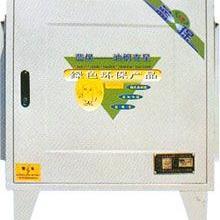 油烟净化器价格|高效油烟净化器