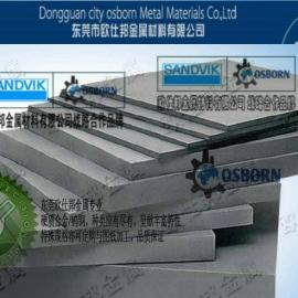 正品山特维克PN06 PN10钨钢 板材/圆棒/长条