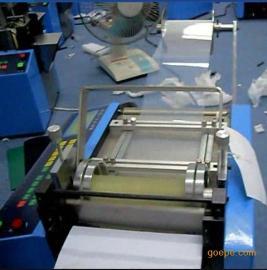 保护膜裁切机,PE裁切机,贴膜裁切机