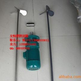 厂家直销BLD09-0.75KW搅拌机,耐酸耐碱衬塑搅拌机