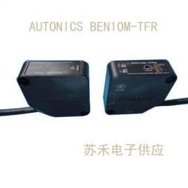 奥托尼克斯BEN10M-TFR,交直流,对射型光电开关