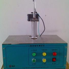 砂浆热膨胀系数仪