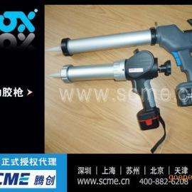 电动胶枪选腾创-cox电动胶枪/Electraflow