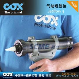 广东最好的胶枪/气动胶枪,腾创Jetflow 3 气动胶枪