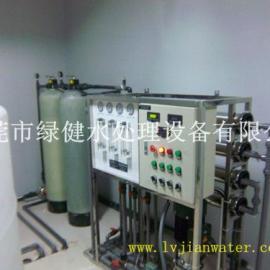 大型反渗透装置/水处理系统用反渗透设备/双级反渗透