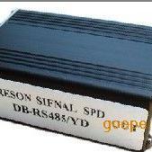 雷晟RESON话语手机广播防雷器、超声波调置防雷器