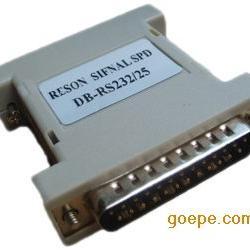 雷晟数据信号防雷器、DB串口数据通讯信号避雷器