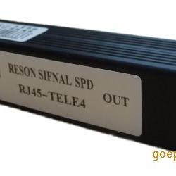 雷晟RJ45数据通信防雷器、电话网络数据信号避雷器
