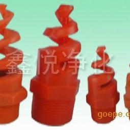 东莞工业喷嘴,塑胶螺旋喷嘴