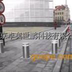 升降柱-升降路桩-升降路障-阻车路障