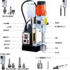 台湾AGP磁力钻 磁座钻 空心钻 MD75