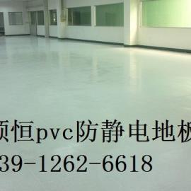 吴中区pvc防静电地板,pvc地板,塑料地板