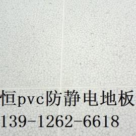 武汉pvc防静电地板,pvc地板,塑料地板