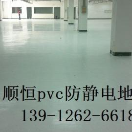 郑州pvc防静电地板,pvc地板,塑料地板