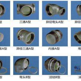 涂衬塑钢管安装,钢塑管配件,衬塑可锻铸铁管件