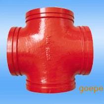 厂家直销涂塑沟槽管件、钢塑沟槽管件、异径四通/正四通规格