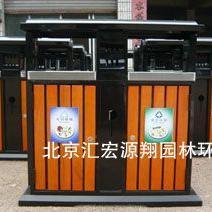 北京钢木垃圾桶 钢木果皮箱厂家