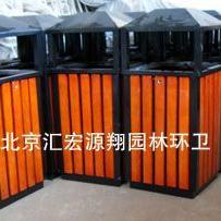 北京丰台区大兴区石景山区钢木垃圾桶