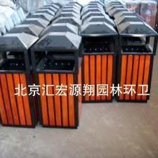 北京朝阳区昌平区门头沟区东城西城钢木垃圾桶