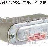 626工业忧愁变送器