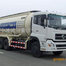 宁波物料运输车