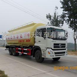 台州物料运输车
