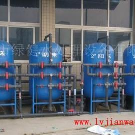 离子交换纯水处理设备/连续离子交换设备/离子交换工业纯水机