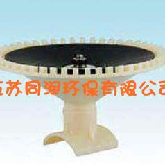 圆盘搅拌曝气器