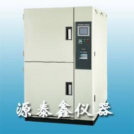 冷热冲击试验箱(垂直吊篮2箱式)