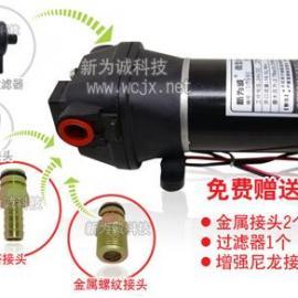 微型自吸水泵-全系列送金属接头