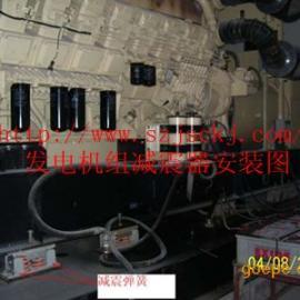 发电机组减震装置