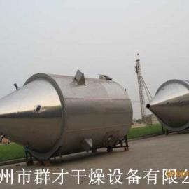 群才牌:硫酸铜干燥机,硫酸铜喷雾烘干机,节能又环保