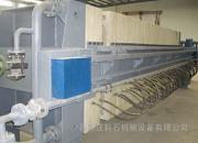 耐酸碱污泥自动压滤机