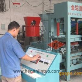 全自动垫块机-水泥垫块机-垫块机厂家-金驼重工